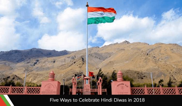Five Ways to Celebrate Hindi Diwas in 2018